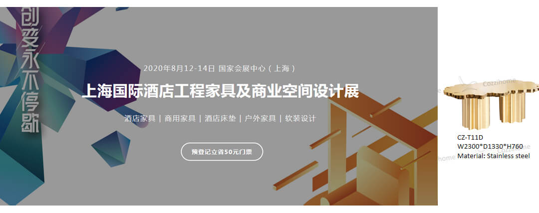 2020 Top 10 Biggest China Furniture Fairs, to discover the excitement! - 4 -